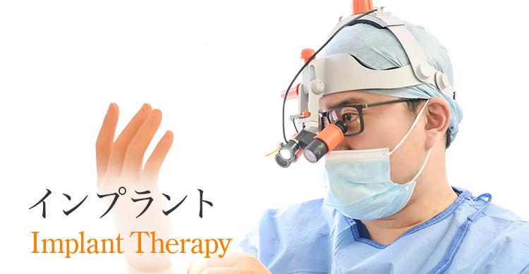 王子 インプラント インプラントの歯科医院をお探しなら八王子のきぬた歯科へ
